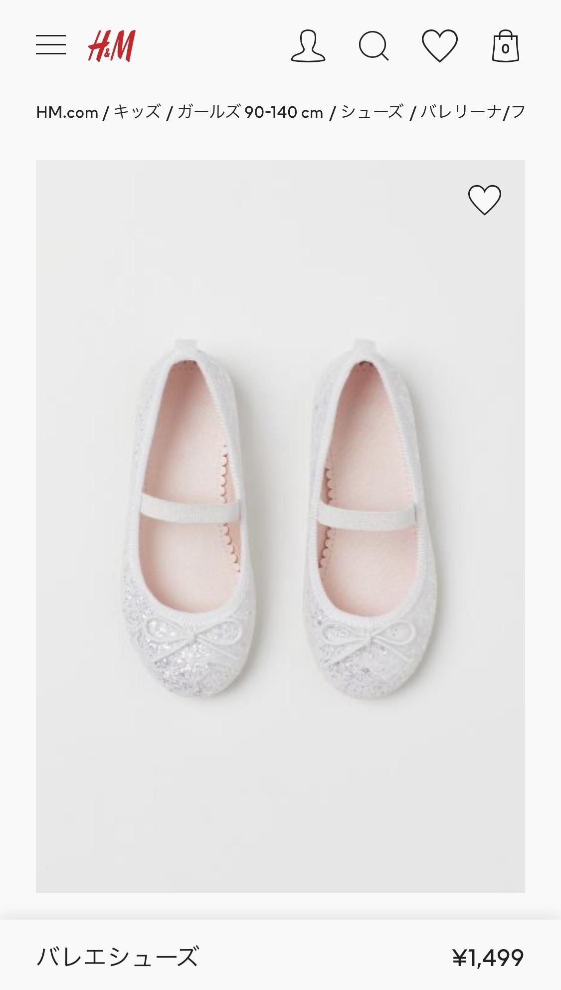 子ども用:キラキラの靴
