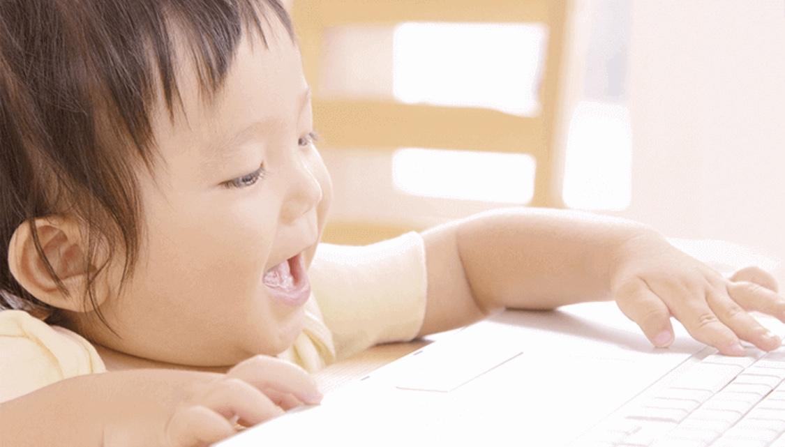 学習教材:幼児の通信教育