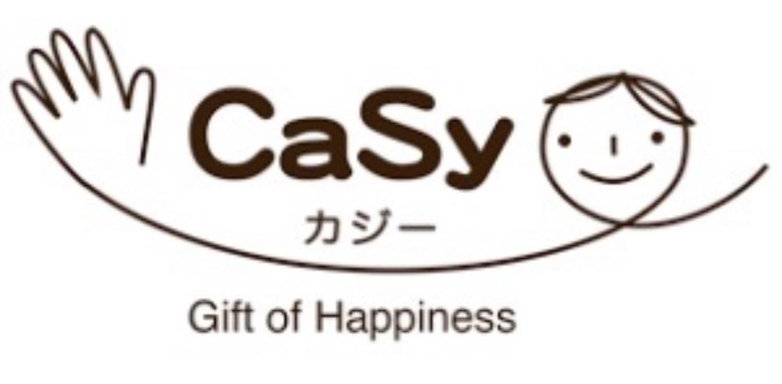 家事の味方:CaSy(家事代行)を使ってみた